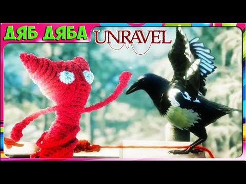 UNRAVEL #7 Приключения вязаного человечка Спасение сороки Сюжетный игровой  мульт для детей
