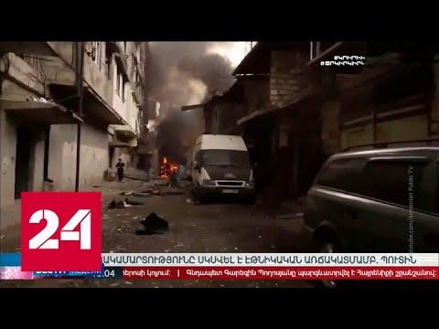 Армения хочет ввести миротворцев в Нагорный Карабах - Россия 24