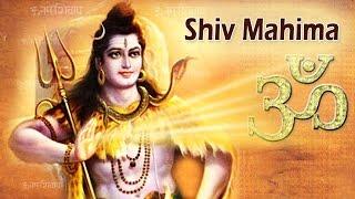 Shiv Mahima Top Shiv Bhajans By Kuldeep Sandhu - Om Namah Shivaya