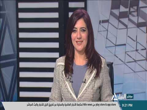 شئون عربية 26-12-2020 - د. جيهان عبد الواحد - رئيس القطاع الاجتماعى لاتحاد المرأة العربية