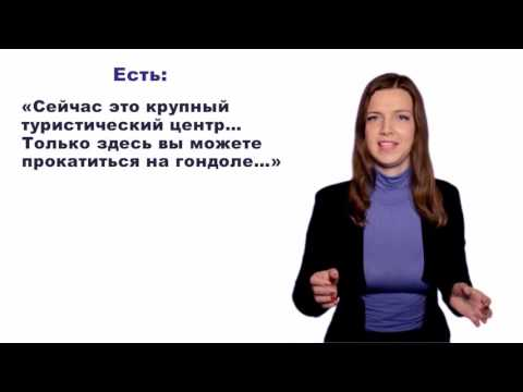 видео: Как написать статью. Структура статьи
