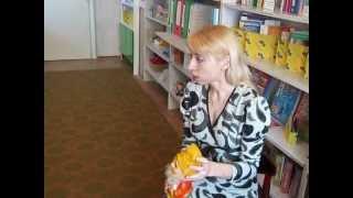 Занятие психолога в детском саду
