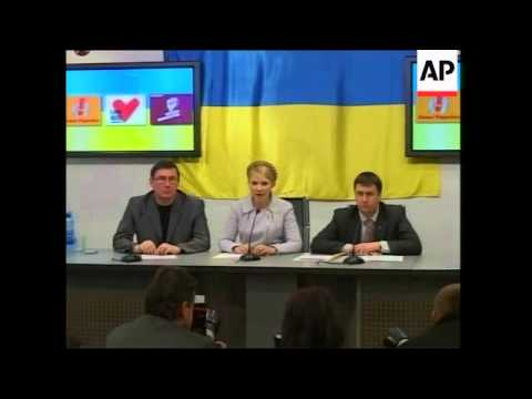 WRAP Protest, comment from PM Yanukovych; opposition members' comment