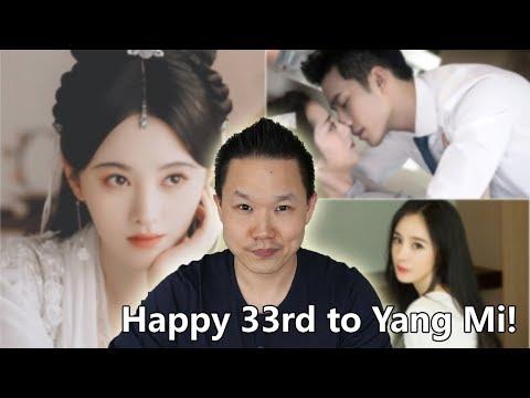 Yang Mi: Her Story, Zhang Zhehan And Ju Jingyi Reunite, My Girlfriend Is An Alien