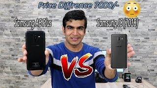 Samsung J8 (2018) Vs Samsung A6 Plus (2018) Comparision !! Specification Comparision !! HINDI