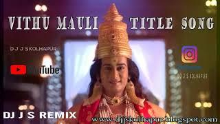 VITHU MAULI SERIAL TITLE SONG [ DJ J S REMIX ] 2020