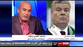 محمد العربي زيتوت و عمار سعداني حول تعديل الدستورالمرتقب في الجزائر
