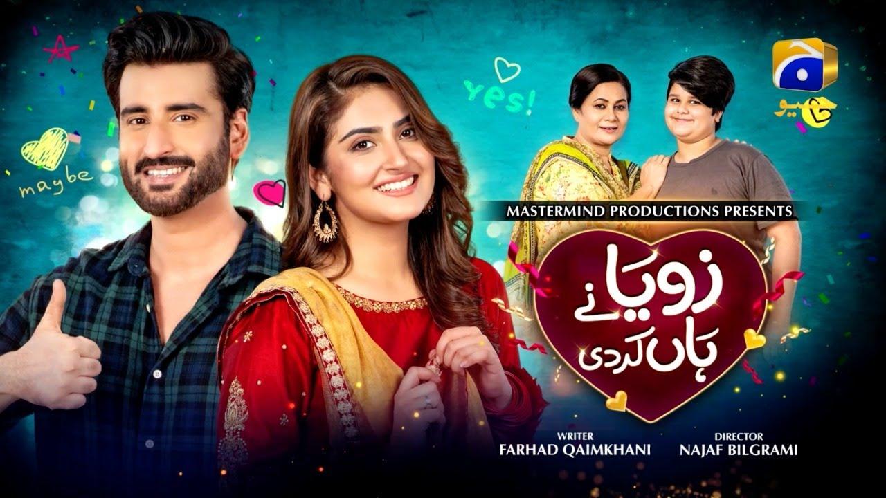 Download Zoya Nay Haan Kardi - TeleFilm - Hiba Bukhari - Agha Ali