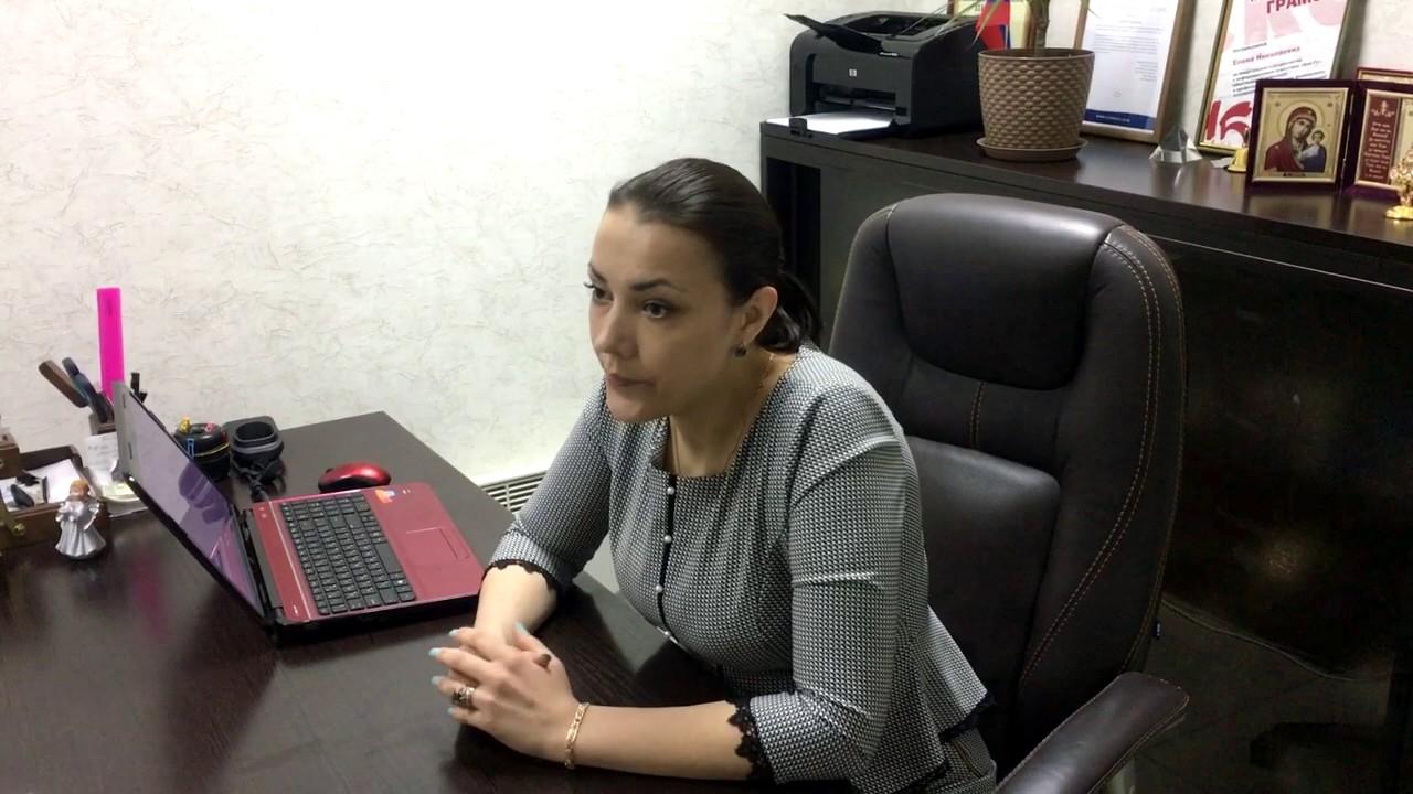 юридическая консультация права потребителя