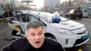 """""""Фантазер, ты меня называла..."""" – Привет Министру МВД Авакову!"""