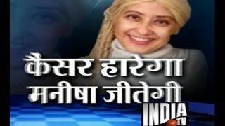 Manisha Koirala being treated for cancer