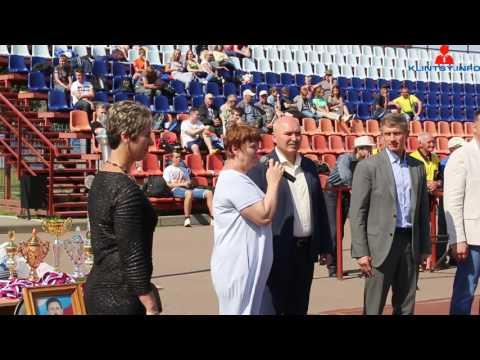 Открытие международного турнира по футболу, посвященного памяти Героя России В.И. Шкурного