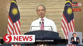 PM unveils short-term economic recovery package