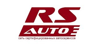 Автосервис RSаuto -  комплексная диагностика автомобиля RENAULT в Архангельске