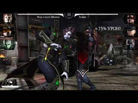 Mortal Kombat Википедия