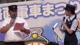 乗り鉄でもある、斉藤雪乃さんが司会です。阪堺電車 第17回「路面電車...