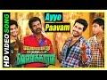 Velainu Vandhutta Vellaikaaran Movie Scenes | Ayyo Paavam Video Song | Vishnu Vishal | Soori