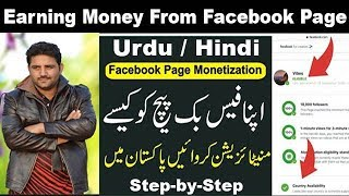 Online Soft Teach -- How to Earn Money From Facebook Page in Pakistan 2019 Urdu / Hindi
