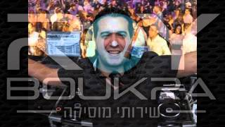 silento vs sinclair - watch me rock this party  (dj roy boukra mashup Mashup)