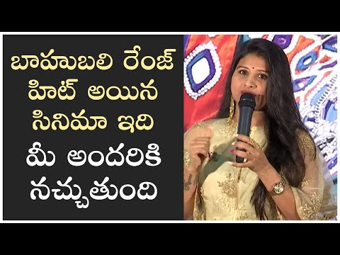 Singer Mangli Speech @ Swecha Movie Pre Release Event | Telugu News - TFPC