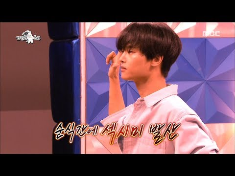 [RADIO STAR] 라디오스타 - Personality of N! From Gashina to the ground figure!20180307