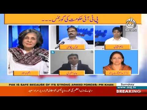 Paisa Bolta Hai | 1st November 2020 | Aaj News