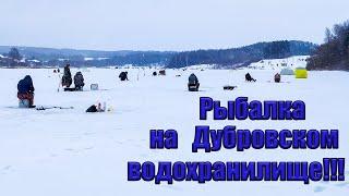 Зимняя рыбалка на Дубровском водохранилище Ловля подлещика зимой в палатке