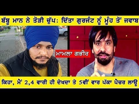 REPLY TO BABBU MAAN , DILJIT DOSANJH AND...