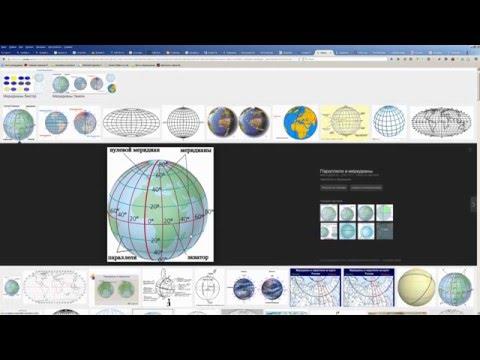 FSX   Построение плана полета   Базовые понятия и принципы рассчетов   Часть 1