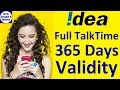 Idea Topup Recharges 1000 and 5000 with 1 Year Service validity || DTS || Lifetime on Balance ||