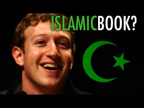 #FacebookDropPakistan: Facebook's ugly relationship with Pakistan