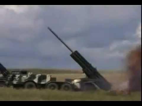 BM-27 Uragan 220mm MRLS