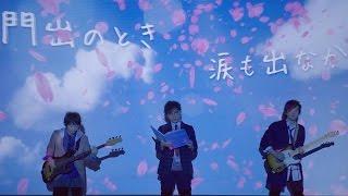 空想委員会『何者』Lyric Video (4/5 In Stores『デフォルメの青写真』M-3)