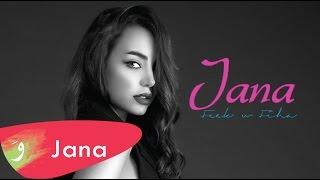 Jana - Feek W Fiha [Official Lyric Video] / جنى - فيك وفيها