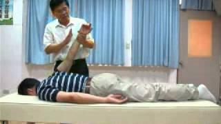 健康經絡養生-經筋推拿應用 (第五集)