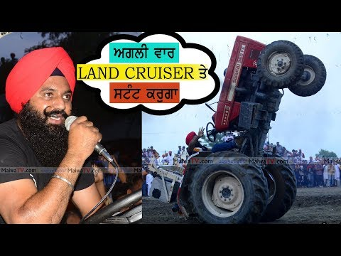 HAPPY MAHLA 💪 SWARAJ 960 ਅਤੇ 855 💪 NEW TRACTOR STUNT AT MEHDIPUR - 2019