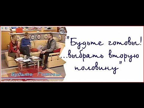 Сваха Татьяна - московская сваха для состоятельных мужчин