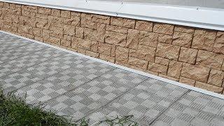 HR: Укладка бетонной плитки + монтаж цокольного сайдинга(В видео показывается комплексная отделка нижнего пояса дома - укладка бетонной плитки на отмостку и послед..., 2014-06-06T08:46:37.000Z)