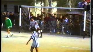 Γαρδίκι - Σούλι 1992