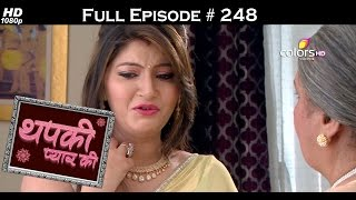 Thapki Pyar Ki - 9th March 2016 - थपकी प्यार की - Full Episode (HD)