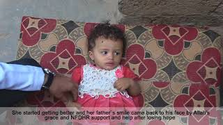 Saving a Yemeni child life from Cholera