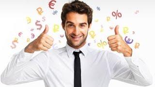 Онлайн заявка на потребительский кредит(Онлайн заявка на потребительский кредит http://goo.gl/R7Xh6i - это самый простой и удобный способ получить кредит..., 2014-05-26T03:50:39.000Z)
