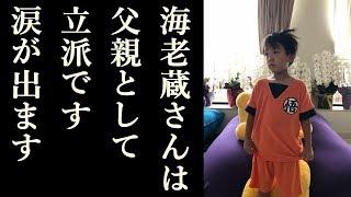 【市川海老蔵】 舞台9日目 海老蔵さんは立派です!麗禾ちゃん、勸玄くん...