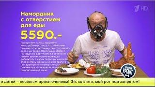 Вечерний Ургант. Сувенирная лавка Первого канала (25.06.2015)