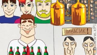 видео условия для получения лицензии на алкоголь
