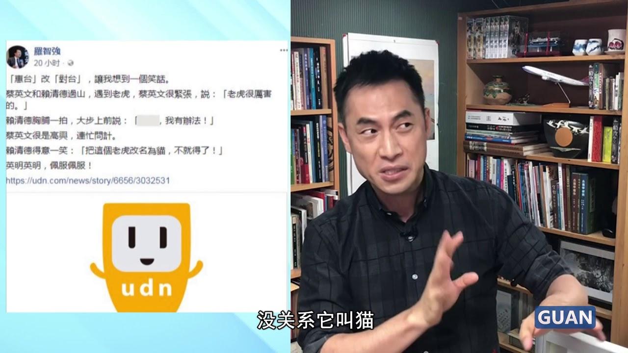 看到大陸推出惠臺31條,民進黨又開始了他們的表演 - YouTube