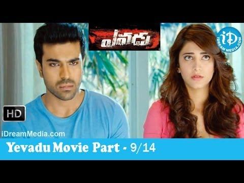 Download Yevadu Movie Part 9/14 - Ram Charan Teja - Shruti Haasan - Kajal Agarwal