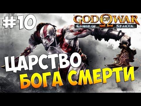 Донцов Петр. Николай I - попаданец. Книга 1