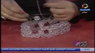 طريقة عمل فانوس 4 من الخرز _ هنا قنديل How to make lantern 4 with beads