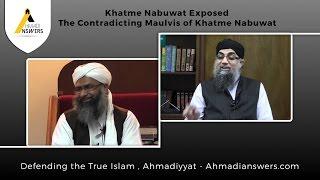 Khatme Nabuwat EXPOSED (Mumtaz Ul Haq & Abdul Raheem) - Ahmadiyya Islam